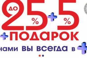 Информация покупателям на официальном сайте Березка