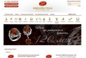 Официальный сайт ювелирного завод г. Екатеринбург