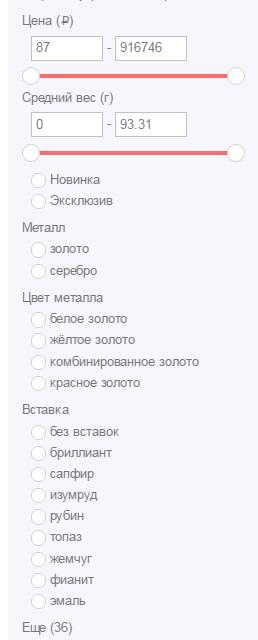 Фильтр на сайте Костромской ювелирный завод