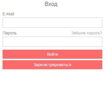 Личный кабинет сайта Костромской ювелирный завод