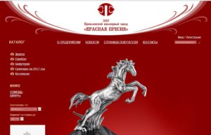Официальный сайт Красная пресня