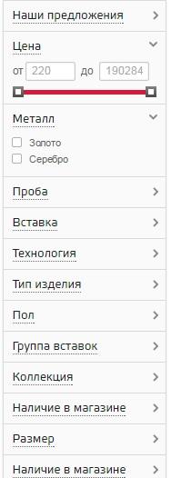 Фильтр на официальном сайте Красное золото