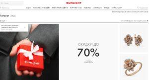 Каталог на официальном сайте компании Санлайт