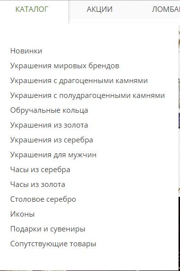 Внешний вид каталог официального сайта Тутанхамон