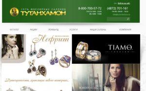 Официальный сайт компании Тутанхамон