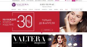 Официальном сайте компании Вальтера