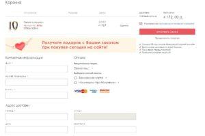 """Корзина на официальном сайте """"585"""""""