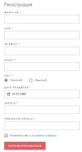 """Регистрация на официальном сайте """"585"""""""