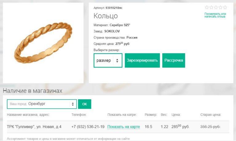 ёжик, упал изумруд оренбург официальный сайт компаний занимающихся врачом-трихологом: