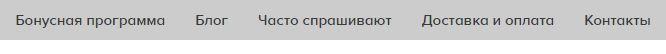 Вкладки на Многокарат.ру