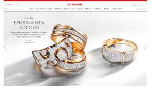Официальный сайт Санлайт
