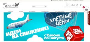 "Интернет-магазин .ювелирной бижутерии ""Женави"""