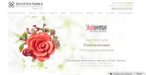 Официальный сайт ювелирной компании Золотая рыбка
