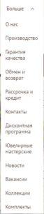 """""""Золотой век"""" - Вкладка """"Больше"""""""