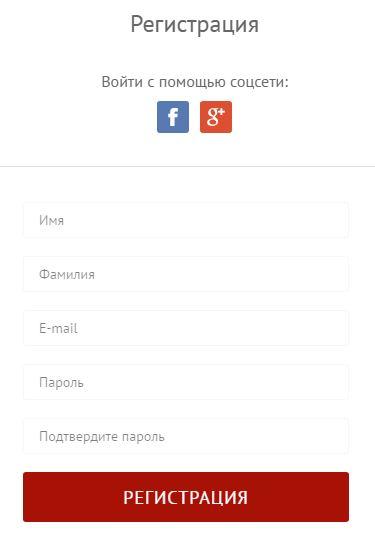 """Регистрация на официальном сайте """"Золотой век"""""""
