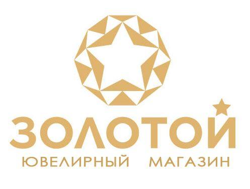 """Ювелирный магазин """"Золотой"""""""