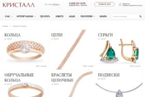 Официальный сайт компании Кристалл