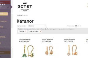 Детские сережки в каталоге ювелирного завода Эстет