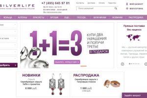 Официальный сайт Сильверлайф