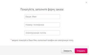 """Интернет магазин """"Занзибар"""" - Купить в 1 клик"""