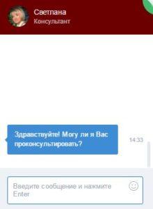 """Онлайн-консультант в ювелирном интернет магазине """"Золотой прайд"""""""